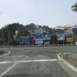 関越道「湯沢IC」を降りて、国道17号線のつきあたりを右折する。(新潟方面に進行)