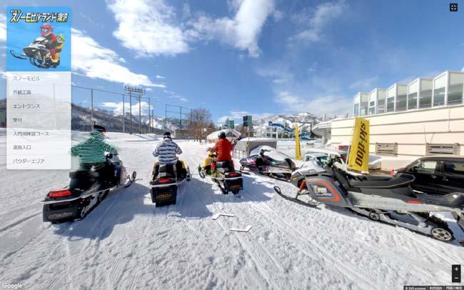 新雪を楽しめるパウダーエリア
